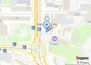 Компания «Отделение по Томской области Сибирского главного Управления Центрального банка Российской Федерации» на карте