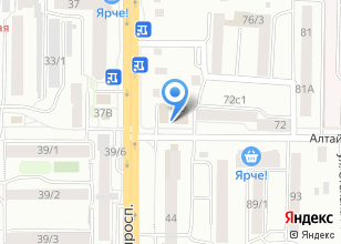 Компания «GRS» на карте