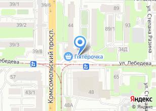 Компания «Vita man» на карте