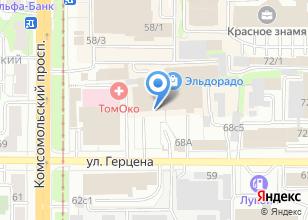 Компания «Автокомплекс Томск» на карте