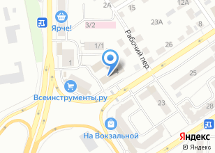 Компания «Отдел полиции №2 Ленинский» на карте