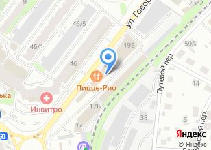 Компания «Бильярдный клуб на ул. Говорова» на карте