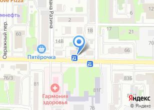 Компания «КЕНГУРУМ» на карте