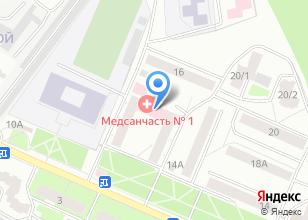 Компания «Медико-санитарная часть №1» на карте