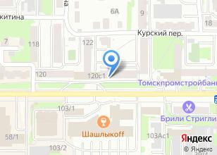 Компания «Городские цветы» на карте