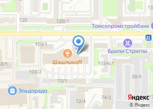 Компания «ProAdmin» на карте
