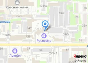 Компания «Автодок у Азс» на карте