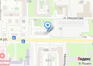 Компания «УК Новый Век» на карте