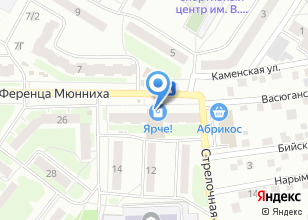 Компания «Smile» на карте