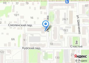 Компания «Стерильно.Томск» на карте