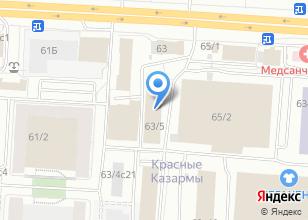 Компания «Универсал мебель» на карте