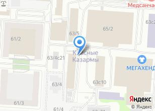 Компания «РОСМЕДТОРГ» на карте