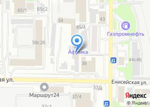 Компания «Аварийная служба Советского округа» на карте