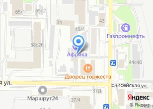 Компания «Е-ПРОФИ» на карте