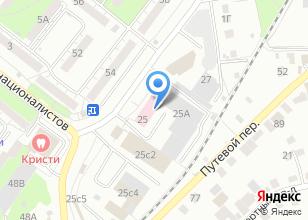 Компания «ИНТЕГРОСОФТ» на карте