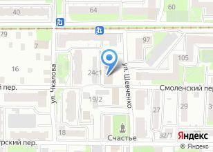 Компания «Территориальный отдел водных ресурсов по Томской области» на карте