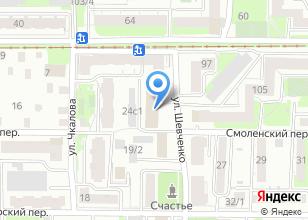 Компания «Управление Федеральной службы по надзору в сфере природопользования по Томской области» на карте