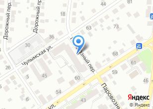 Компания «Дент-помощь» на карте