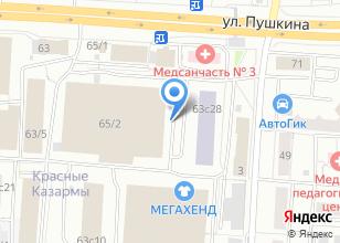 Компания «Томскэнергосбыт, ПАО» на карте