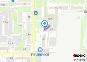 Компания «Автолак» на карте