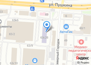 Компания «Томский экономико-промышленный колледж» на карте