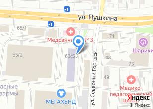 Компания «Учебная парикмахерская» на карте