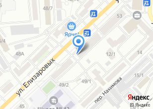 Компания «Смайл Клиник» на карте