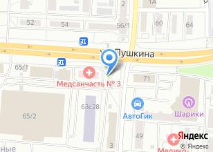 Компания «Медсанчасть№3» на карте