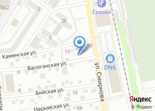 Компания «Карб-сервис» на карте