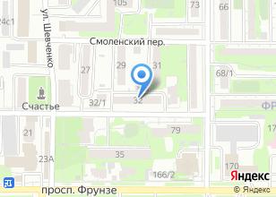 Компания «Распутин» на карте