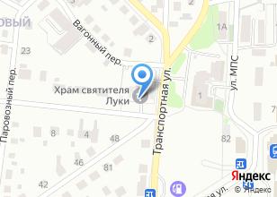 Компания «Приход храма святителя Луки Симферопольского» на карте
