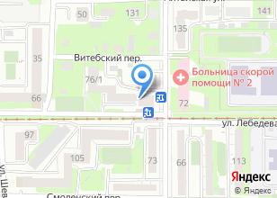Компания «Весна-2000, ЖСК» на карте