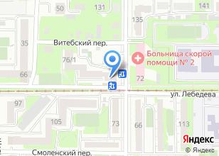 Компания «Гедаколор-Т» на карте