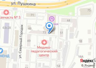 Компания «Доставкин» на карте