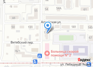 Компания «Управление пенсионного фонда РФ в Томском районе» на карте