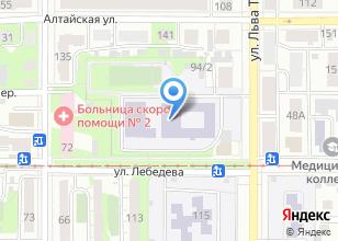 Компания «Средняя общеобразовательная школа №23» на карте
