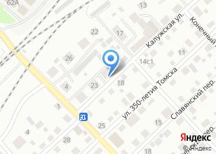 Компания «АМПС» на карте