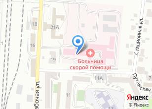 Компания «Томский областной наркологический диспансер Отделение неотложной медицинской помощи лицам» на карте