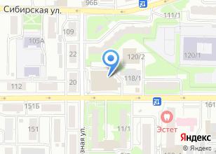 Компания «Целебная аптека» на карте