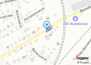 Компания «АВТОХЕЛП» на карте