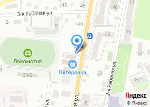 Компания «Boom Box» на карте