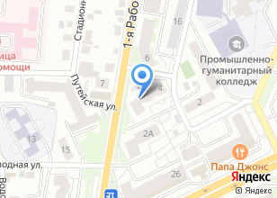 Компания «Лаш Бров Арт» на карте