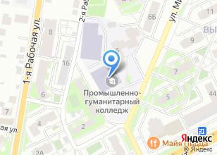 Компания «Томский государственный промышленно-гуманитарный колледж» на карте