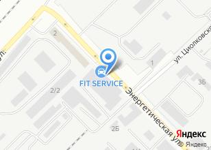 Компания «FIT SERVICE» на карте