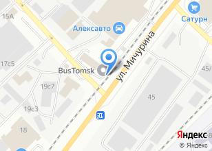 Компания «АВТО СКЛАД» на карте