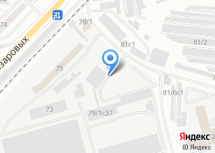 Компания «СМУ ТДСК» на карте