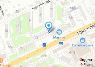 Компания «Томсктелеком, ЗАО» на карте