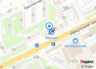 Компания «Техни.ру» на карте
