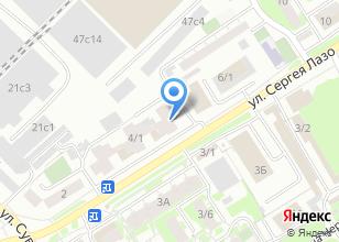 Компания «4/2 Сервис» на карте
