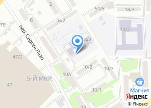Компания «Детский сад №61» на карте